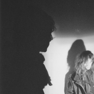 alex scally and victoria legrand - BEACH HOUSE